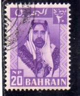 BAHRAIN BAHREIN 1960 SHEIK SULMAN BIN HALMADAL KHALIFAH 20np USATO USED OBLITERE' - Bahrein (...-1965)