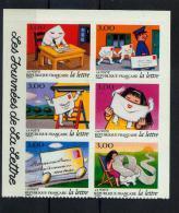 France 3066 3071 Journée De La Lettre De Carnet 1997 Neuf ** TB MNH  Sin Charnela Cote 12 - Frankreich