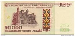 BELARUS 50000 Rubles 1995 P 14 A UNC Security Thread NBRB ( НБРБ ) - Belarus