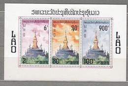 LAOS 1976 Architecture MNH (**) Mi Bl 74 #24863 - Laos