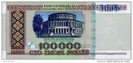 BELARUS 100000 RUBLES 1996 P 15 UNC Security Thread NBRB ( НБРБ ) - Belarus