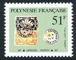 POLYNESIE 1994 - Yv. Service 26 **   Cote= 2,70 EUR - Timbres Et Cachets Sur Timbre  ..Réf.POL24238 - Service