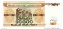 BELARUS 20000 RUBLES 1994 P 13 UNC - Belarus