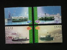 Hong Kong, 1998 Star Ferry Centenary Scott #811-814 MNH Cv. 3,90$ - Altri