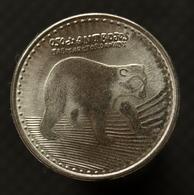 Colombia 50 Pesos. Km295. UNC South American Coin. Animals (Fauna) . Art. Bears - Guyana