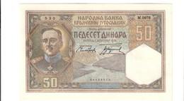 Jugoslavia Yugoslavia 50 Dinara 1931 Pick#28 UNC LOTTO 2713 - Jugoslavia
