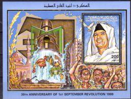 1.9.1999; 30. Jahrestag Der Sept. Revolution, Mi-Nr. 2686 Im Block 152, Postfrisch, Los 51587 - Libyen