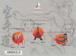 FRANCE 2012 CHAMPIONNAT DU MONDE DE KARATE OBLITERE - F4680 - F 4680 - Bloc De Notas & Hojas
