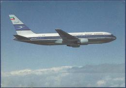 POSTCARD MNH POST CARD KUWAIT AIRLINE AIRWAYS AEROPLANE - Kuwait