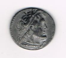 // COPIE OUDE GRIEKSE MUNT - Fausses Monnaies