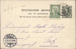 Grèce Mercure 51 Type G Entier Vert Bouteille + YT 149 CAD 1902 CP Minerve Editions Du Service Postes Helléniques - Ganzsachen