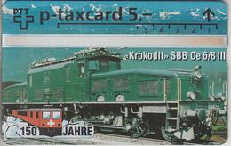 SUISSE - PHONE CARD - TAXCARD-PRIVÉE *** TRAIN - ZUG - 150 ANS / 4 *** - Schweiz