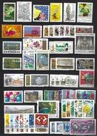 FRANCE - Lot De 64 Timbres Oblitérés - Tous Différents - Sammlungen