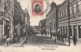 ***  ROUMANIE  ***  PYCE ROUSTCHOUK  Alexanderstrasse TTB - Roumanie