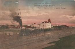 ***  ROUMANIE  ***  Souvenir De BURGAS La Gare De Bourgas -- TB - Roumanie