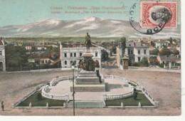 ***  ROUMANIE  *** SOPHIA Monument Du Tsar  -  TTB - Roumanie