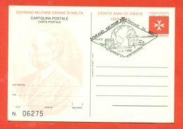 INTERI POSTALI  - SOVRANO ORDINE DI MALTA - S.M.O.M. -  MN 5 - 1995 - FDC - Sovrano Militare Ordine Di Malta