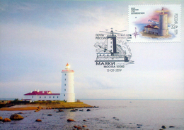2525 Lighthouses Of Russia 300 Years To The Lighthouse Tolbukhin Maximum Cards 2019 - 1992-.... Federation