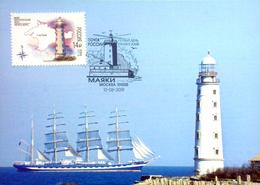 SOUVENIR  Lighthouses Of Russia Lighthouse Chersonesos Maximum Cards 2019 - 1992-.... Federation