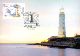 SOUVENIR  Lighthouses Of Russia Lighthouse Crimea Tarhankut Maximum Cards 2019 - 1992-.... Federation