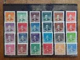 CINA Anni '40/'50 - Lotticino 24 Francobolli Differenti Nuovi + Spese Postali - Chine