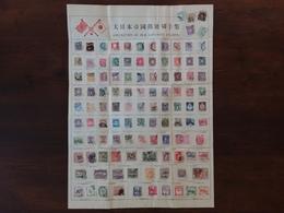 GIAPPONE - Colleziona Vecchio Giappone - 100 Francobolli Differenti + Spedizione Prioritaria - Giappone