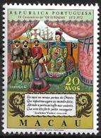 """Macau Macao – 1972 Centenary Of The Publication Of """"The Lusíadas"""" MNH Stamp - Nuevos"""