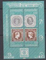 Denmark 1976 Hafnia M/s ** Mnh (44150) - Blokken & Velletjes