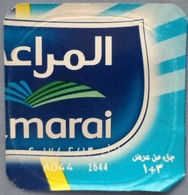 Egypt - Couvercle De Yoghurt Almarai (foil) (Egypte) (Egitto) (Ägypten) (Egipto) (Egypten) Africa - Coperchietti Di Panna Per Caffè