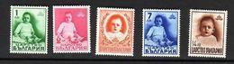 1938  Anniversaire Du Prince SIMEON II 4 V.-MNH ** BULGARIE/ Bulgaria - Nuevos