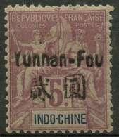Yunnanfou (1906) N 31 * (charniere) - Yunnanfou (1903-1922)