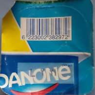 Egypt - Couvercle De Yoghurt Danone (foil) (Egypte) (Egitto) (Ägypten) (Egipto) (Egypten) Africa - Coperchietti Di Panna Per Caffè