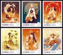 2019-17 CHINA Ancient Chinese Mythology(II)STAMP 6V - Nuovi