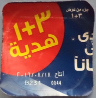Egypt - Couvercle De Yoghurt (foil) (Egypte) (Egitto) (Ägypten) (Egipto) (Egypten) Africa - Koffiemelk-bekertjes