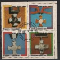 GUI 1 - GUINEE EQUATORIALE Bloc De 4 Médailles Obl. - Äquatorial-Guinea