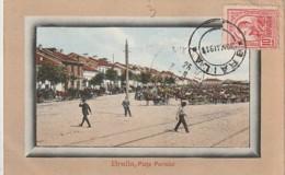 ***  ROMANIA  ***  BRAILA Pieja Portului -- TTB - Roumanie