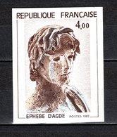 FRANCE  N° 2210a  NON DENTELE NEUF SANS CHARNIERE  COTE 80.00€  STATUE - Frankrijk