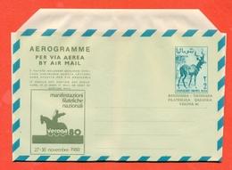 SOMALIA -INTERI POSTALI - AEROGRAMMI - GAZELLA - 1980 - SOPRASTAMPATO - Somalia (1960-...)