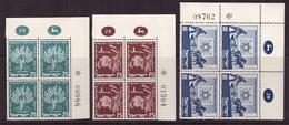 Israel 59-61 Viererblock Eckrand TAB Jüdischer Nationalfonds Postfrisch (21905) - Israel