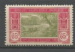 COTE D'IVOIRE N°  71 NEUF** LUXE  SANS CHARNIERE  / MNH - Neufs