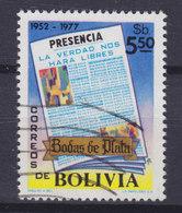 Bolivia 1977 Mi. 930     5.50 P Nationale Presse Titelseite Der Zeitung 'Presencia' - Bolivien