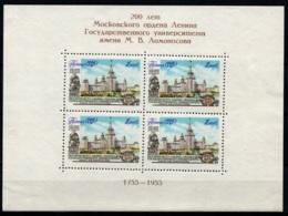 Russia 1956 - Lomonosov University - Mi Block 20 - Mint - 1923-1991 URSS