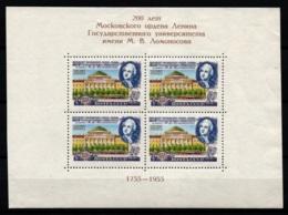 Russia 1956 - Lomonosov University - Mi Block 19 - Mint - 1923-1991 URSS