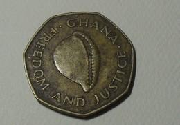 1979 - Gabon - ONE CEDI - KM 19 - Ghana