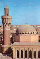 Iraq - Baghdad - Caliphs Mosque - Iraq