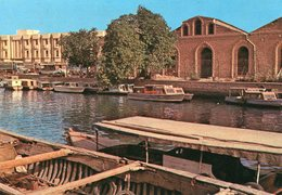 Iraq - Basrah - Ashar - Irak