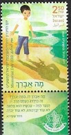 ISRAEL, 2019, MNH,  MEMORIAL DAY, CHILDREN, SOLDIERS,1v - Childhood & Youth