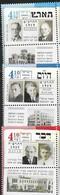 ISRAEL, 2019, MNH, PRESS, NEWSPAPERS, 3v - Stamps