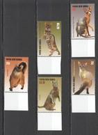 S1216 PAPUA NEW GUINEA FAUNA PETS CATS 1SET MNH - Chats Domestiques