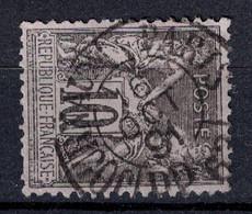 """BELLE OBLITERATION CAD """" JOURNAUX PP 63 PARIS """" De 1891 Sur SAGE 10c N° 89 - 1876-1898 Sage (Type II)"""